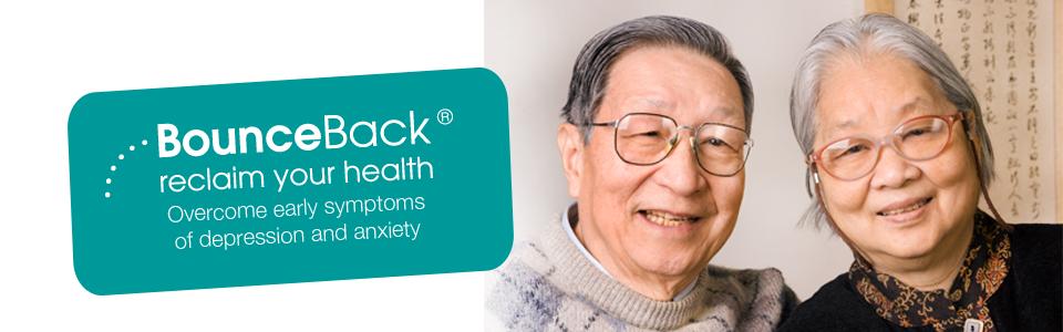 Bounce Back®: reclaim your health