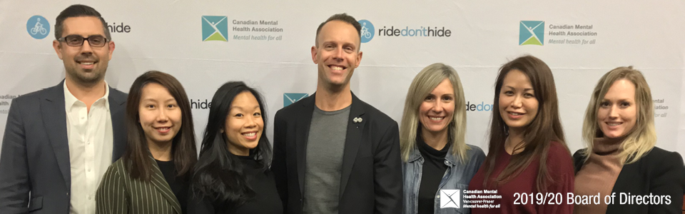 Canadian Mental Health Association Vancouver-Fraser announces new Chair of the Board of Directors